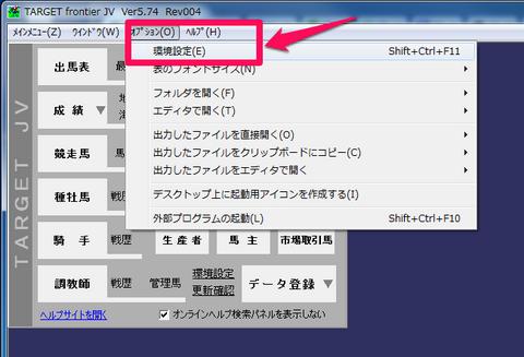 インターネットリンク設定1.png