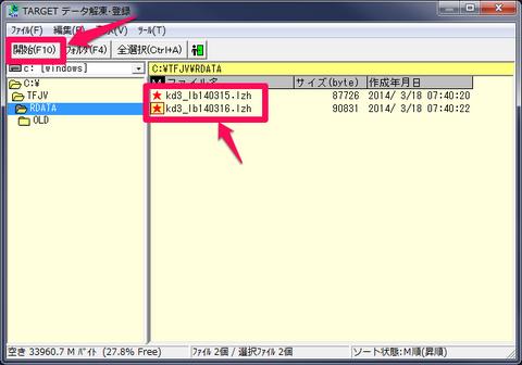 データ登録手順10.png