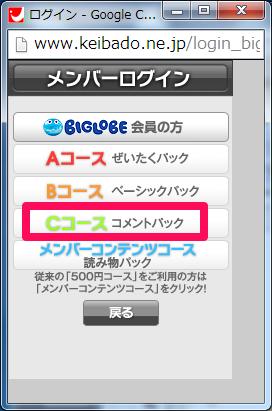 データ登録手順3.png
