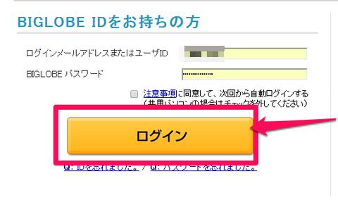 データ登録手順4.png