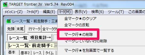 三浦皇成データ仕分け5.png