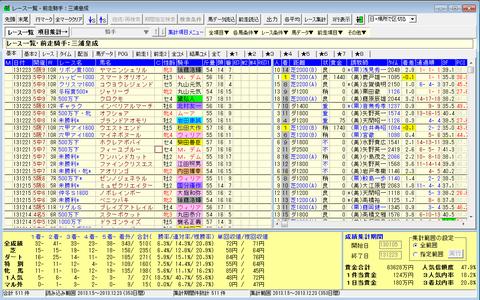 三浦皇成データ仕分け6.png